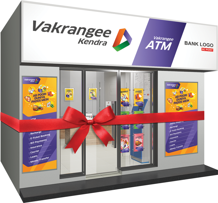 Welcome to Vakrangee